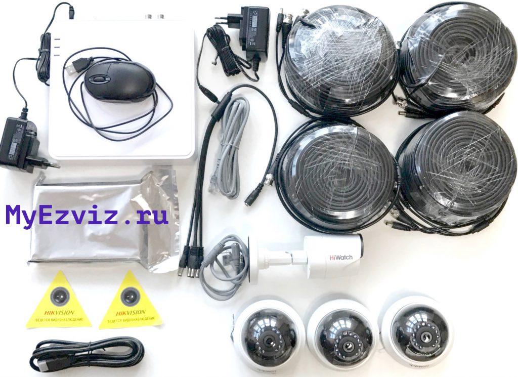 Комплект видеонаблюдения FullHD 4 камеры